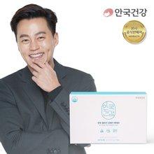 New안심캡슐 안국 알티지오메가 루테인 3개월분(1box)