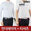 트래디 3종SET 남성 겨울 라운드 기모티셔츠/골프티셔츠/골프웨어/삼공오공