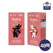 [연세우유] 연세 딸기맛 우유 190mlX48팩
