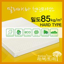 천연라텍스 퀸사이즈 매트리스 세트 5cm/밀도85kg/말레이시아