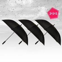 태풍/장마 골프 자동 장우산 3세트