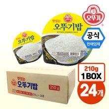 [오뚜기] 오뚜기밥 210g X 24개 1박스
