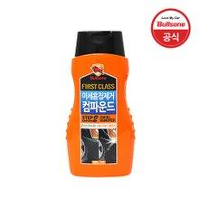 [불스원]퍼스트클래스 미세흠집제거 컴파운드 300ml