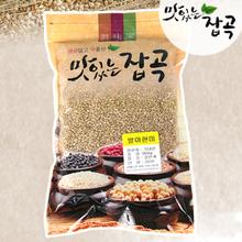 맛있는 잡곡/ 발아현미 900g