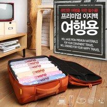 [카노]여행용 압축팩 레드라인 세트 15종 (소형5매,중형5매,대형5매)