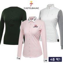 균일 [까스텔바작] FW시즌 여성 긴팔 셔츠/니트 균일가 4종 택1/골프웨어_BG246983