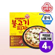 [오뚜기] 냉동 불고기 피자 396g X 4개