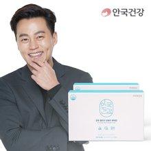 New안심캡슐 안국 알티지 오메가루테인 6개월분(2box)