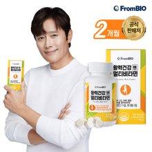 프롬바이오 활력건강엔 멀티비타민 90정x2병/6개월