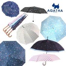 [아가타] 사계절 장우산/양산겸용 베스트 6종 모음