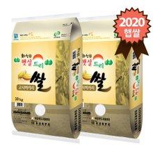 화성 햇살드리 고시히카리 쌀 20kg (10kg x2포)