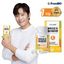 프롬바이오 활력건강엔 멀티비타민 90정x1병/3개월