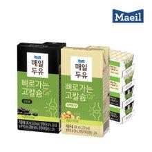 [매일두유] 뼈로가는 칼슘두유 검은콩 48팩+담백한맛 48팩(총96팩)