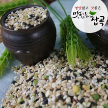 맛있는 잡곡/발아현미25곡 900g + 녹미 900g