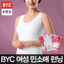 [비오유]BYC 여성민소매런닝 베이직스타일