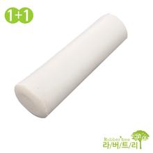 천연라텍스 목베개 폼 1+1