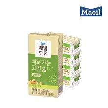 [매일두유] 뼈로가는 칼슘두유 담백한맛 190mlX96팩