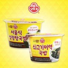[오뚜기]맛있는 오뚜기 컵밥 쇠고기미역국밥 172g x 6개 + 서울식설렁탕국밥 281gx 6개