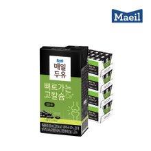 [매일두유] 뼈로가는 칼슘두유 검은콩 190mlX96팩