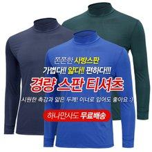 [무료배송]국산 트레이닝 얇은 반폴라 스판 티셔츠 6종