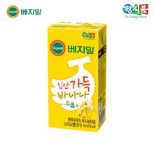 [정식품] 베지밀 입안가득 바나나 두유 190ml × 64팩