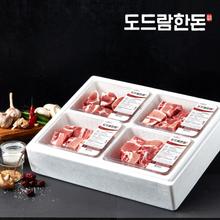 [도드람한돈]냉동갈비세트 2.4kg