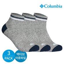 컬럼비아 남성 액티브 이중파일 넥라인 배색 발목양말 3P_GY