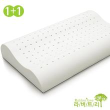천연라텍스 아동용 베개 폼 1+1