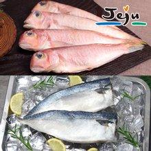 [바다예찬] 신선한 제주 순살 고등어(중) 100g x 5팩 + 손질 옥돔(중) 160g x 2팩