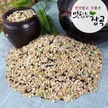 맛있는 잡곡/ 발아현미25곡 900gx2 + 찹쌀 900g