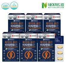[조아제약] 활력에 좋은 비타민B 콤플렉스 6박스(총6개월분)