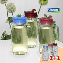 (1+1) 글라스락 주방용 손잡이물병 1300ml 와인/블루/핑크 3종 택1