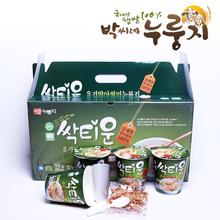 싹티운 유기발아 현미누룽지컵 50g ×20컵