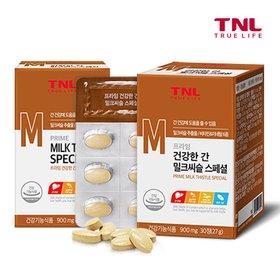 트루앤라이프 7종 복합기능성 건강한 간 밀크씨슬PTP 1개월분 x 2개