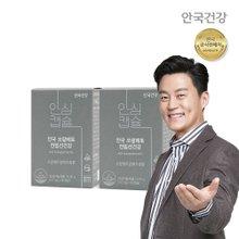 NEW 안심캡슐 안국 쏘팔메토 전립선건강 60캡슐 4박스(8개월)
