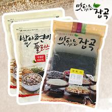 맛있는 잡곡/ 발아현미25곡 900gx2 + 찰흑미 900g