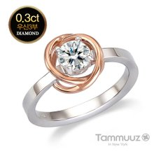 [타뮤즈] 14K 우신 3부 다이아몬드-아델라-D2018R-콤비골드-결혼반지-프로포즈