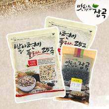 맛있는 잡곡/ 발아현미25곡 900gx2 + 서리태 450g