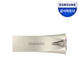 [삼성전자] 공식파트너 USB 3.1 BAR PLUS 64GB MUF-64BE3/APC + 손전등 열쇠고리