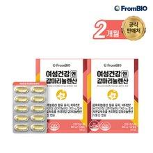 프롬바이오 식물성캡슐 보라지유 여성건강엔 감마리놀렌산 60캡슐x2박스/2개월