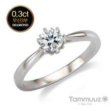[타뮤즈] 14K 우신 3부 다이아몬드-뮤즈-D2020R-화이트골드-결혼반지-프로포즈