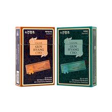 쑥건향초 1세트(10갑+체험분 1갑(10개피)) 금연초 금연보조제