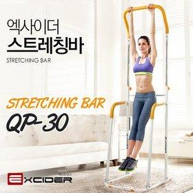 QP-30 스트레칭바/헬스기구/철봉/턱걸이/평행봉