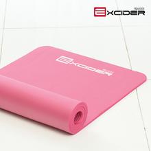 요가매트 NBR 8mm 핑크
