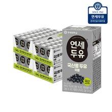 [연세]우리콩두유 약콩 190ml x 96팩