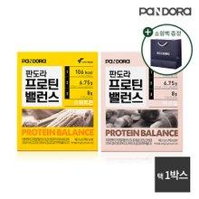 [뉴트리] 판도라 프로틴밸런스 1박스(15일) 머쉬룸/스위트콘 맛 2종택1 + 쇼핑백