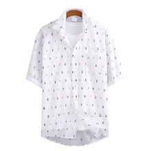 고스트리퍼블릭 쿨링 이지케어 패턴 반팔 셔츠 M2SH5S1-5WH