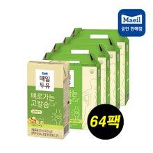 [매일두유] 뼈로가는 칼슘두유 담백한맛 190mlX64팩(16입X4박스)