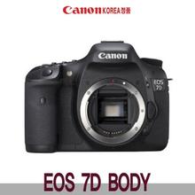 [전용액정스크린+RC6호환리모콘 증정][캐논] EOS 7D(Body) +클리너SET+보호필름+융+인화권