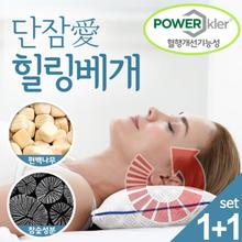 단잠애 힐링베개 1+1 세트